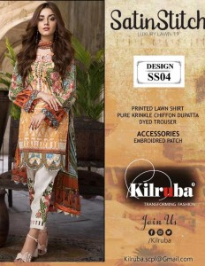 KILRUBA JANNAT LAWN ART WHOLESALE