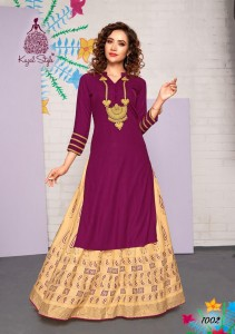 KAJAL STYLE FASHION LABEL VOL 1 BEST PRICE
