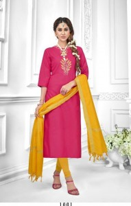 AVC TARA CHANDERI DUPATTA SUITS