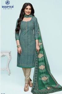 DEEPTEX MISS INDIA VOL 54 CHEAPEST PRICE ONLINE
