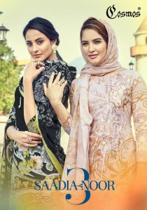 COSMOS SAADIA NOOR VOL 3 IN BEST PRICE ONLINE