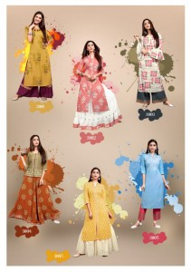 KAJAL STYLE FASHION LABEL VOL 3 BEST RATE ONLINE