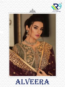 R9 ALVEERA PAKISTANI SALWAR KAMEEZ CATALOGUE