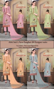 ALOK SUIT PANGHAT CREPE DIGITAL PRINTED SUITS LATEST COLLECTION