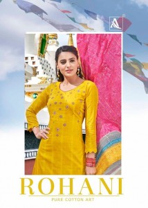 ALOK SUIT ROHANI COTTON EMBROIDERED STAIGHT SUITS CATALOG