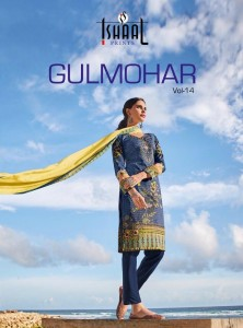 ISHAAL GULMOHAR VOL 14 COTTON DRESS MATERIAL WITH PRICE