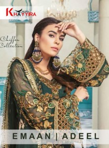 KHAYYIRA SUITS EMAAN / ADEEL PAKISTANI SUITS 2020