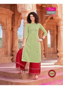 DIYA TRENDS BANDHEJ VOL 1 KURTIS WHOLESALER