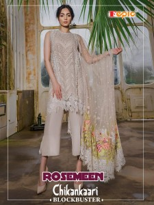 FEPIC ROSEMEEN CHIKANKAARI BLOCKBUSTER 46005A-46006B PAKISTANI SUITS
