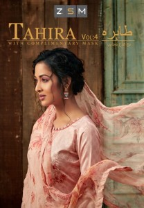 ZSM TAHIRA VOL 4 PAKISTANI SUITS WHOLESALE