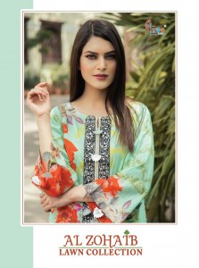 SHREE FABS AL ZOHAIB LAWN COLLECTION PAKISTANI SUITS WHOLESALE