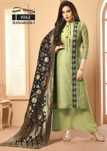 YOUR CHOICE BANARAS VOL 1 SALWAR SUITS CATALOGUE CHEAPEST PRICE