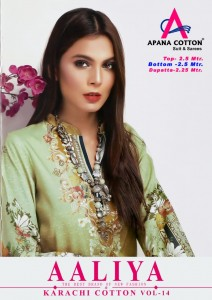 APANA COTTON AALIYA VOL 14 KARACHI COTTON SUITS CHEAPEST PRICE