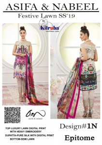 KILRUBA HIT COLLECTION VOL 1 NX PAKISTANI SUITS
