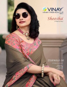 VINAY FASHION STARWALK VOL 58 SAREE CATALOGUE