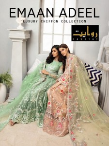 EMAAN ADEEL LUXURY CHIFFON COLLECTION 027 – 030 PAKISTANI SUITS