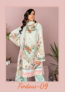 DEEPSY FIRDOUS VOL 9 LATEST COLLECTION
