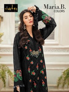 RAWAYAT MARIA B CHIFFON EID COLLECTION 2020 WHOLESALE MARKET SURAT