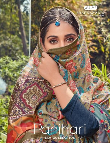 SHAHNAZ ARTS PANIHARI VOL 4 COTTON EMBROIDERED SUITS AT WHOLESALE (16).jpg