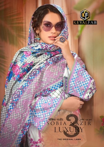 KEVAL FAB SOBIA NAZIR LUXURY VOL 3 LAWN SUITS COLLECTION  (10).jpg
