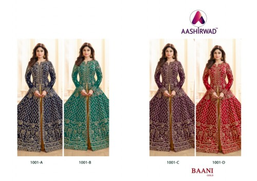 X-AASHIRWAD-CREATION-BAANVI-WEDDING-WEAR-ANARKALI-WHOLESALE4.jpg