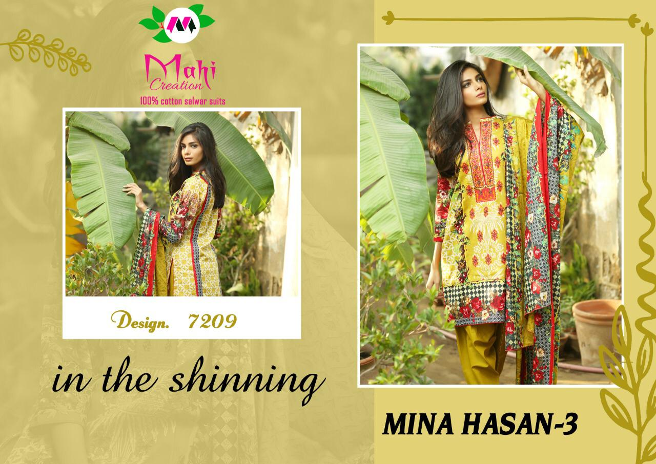 d2a90ec16c MAHI CREATION MINA HASAN VOL 3 PAKISTANI KARACHI SUITS WHOLESALER (1).jpg