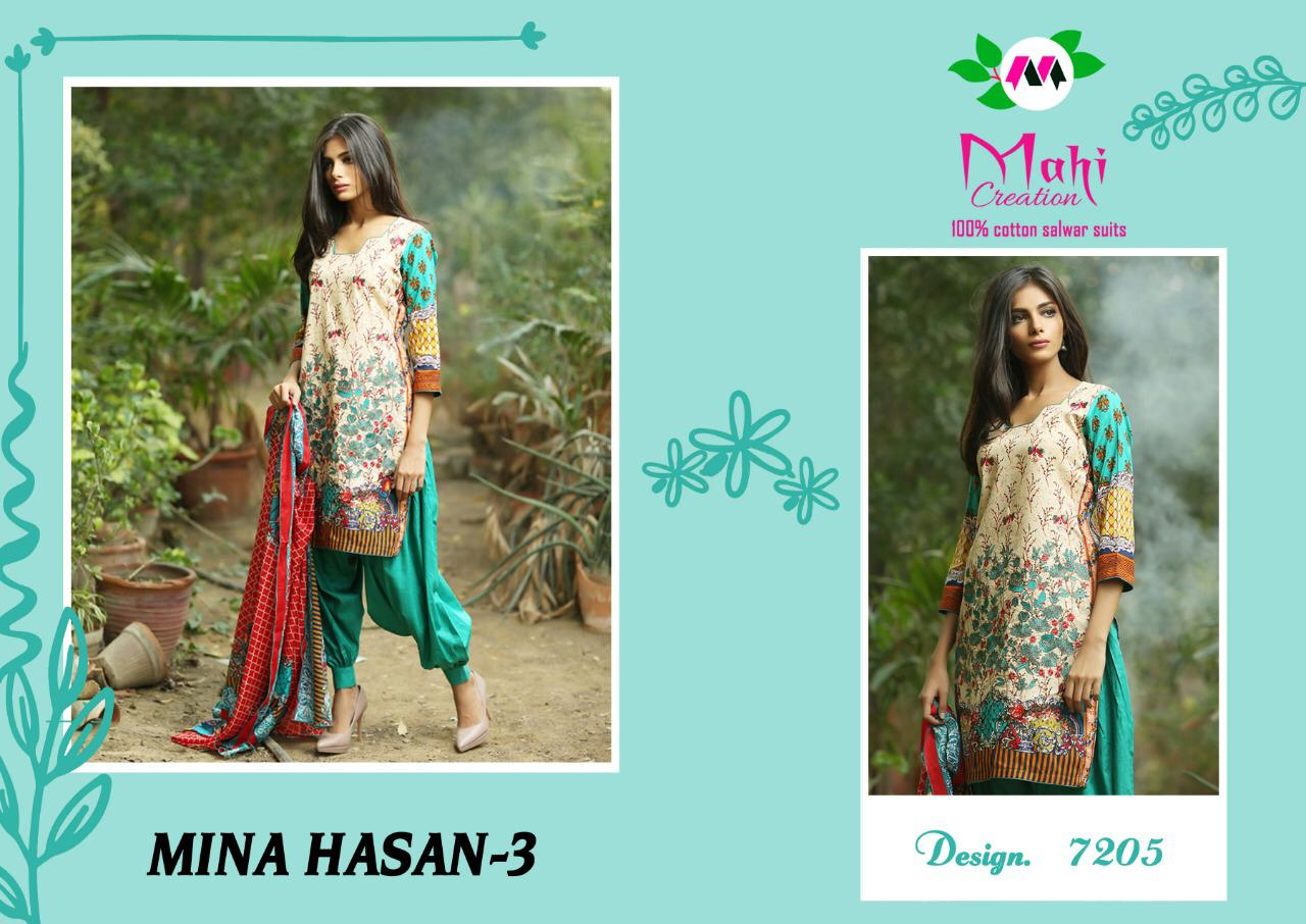 16cfb232cd MAHI CREATION MINA HASAN VOL 3 PAKISTANI KARACHI SUITS WHOLESALER (4).jpg