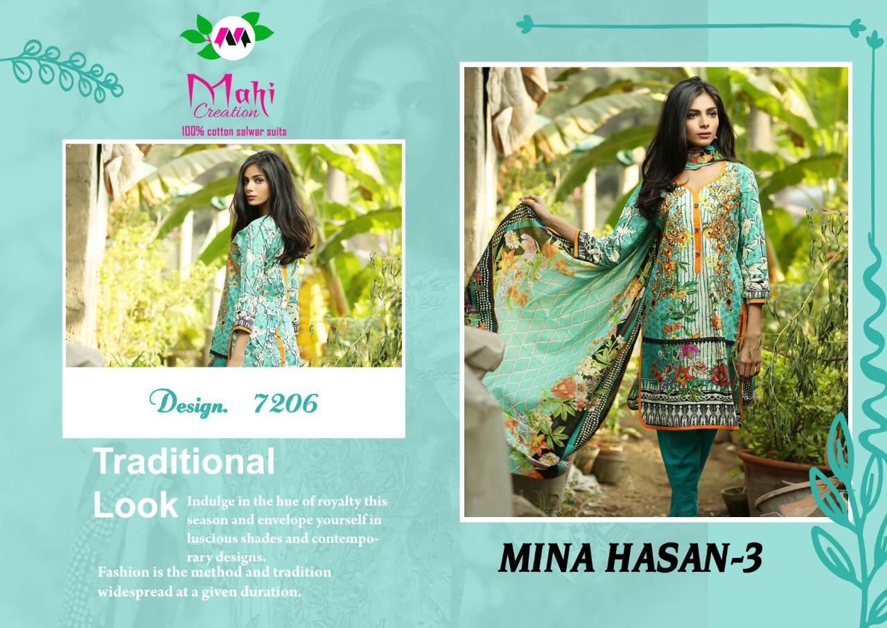 bd38ce7b67 MAHI CREATION MINA HASAN VOL 3 PAKISTANI KARACHI SUITS WHOLESALER (11).jpg